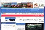 ImprendiNews – Screenshot del 1º articolo dedicatoci da una testata medio orientale