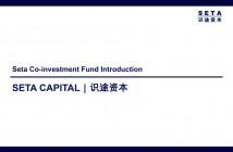 ImprendiNews – Seta Capital